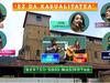 'Ez da kasualitatea' bertso-saio musikatua (3) (Larrabetzu, 2021-08-16) (29'14'')
