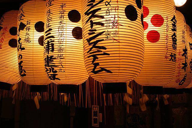 Japonia eta eskuzabaltasuna