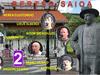 Bertso saioa (Altzo, 2020-07-31)-2 (33'44'')