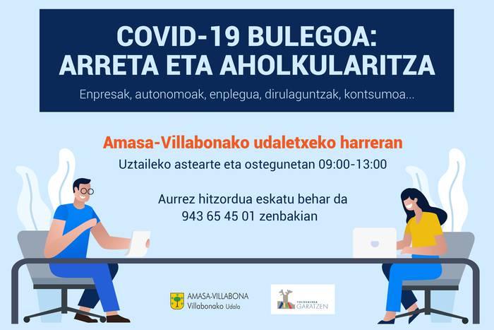 Covid-19 arreta eta aholkularitza zerbitzu berria udaletxean, Tolosaldea Garatzen-ekin elkarlanean
